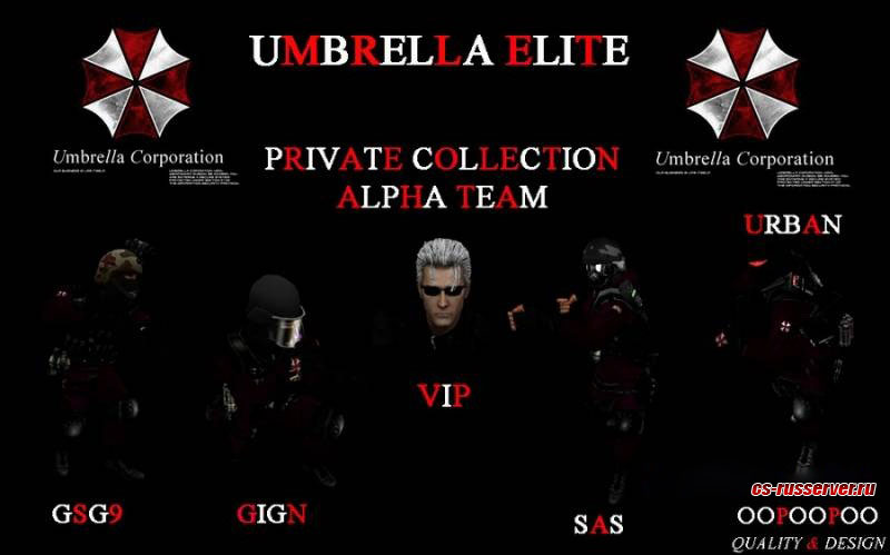Модели игроков CT Pack Umbrella Elite Alpha Team [Private]
