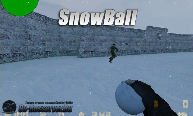 Плагин Snowball (0.6 alpha) для сервера CS 1.6
